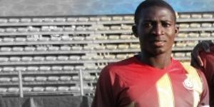 Фотография Ммуни Абубакара (с) Ghanasoccernet.com