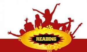 Логотип музыкального фестиваля в Рединге
