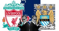 Ливерпуль - Манчестер Сити: Двойные агенты