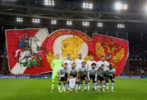 Команда перед началом встречи со Спартаком