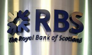 Эмблема Royal Bank Of Scotland
