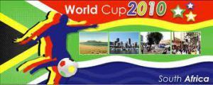 Кубок мира в ЮАР