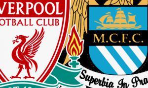 «Ливерпуль» - «Манчестер Сити» (c) mybetinfo.net