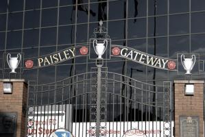 Ворота Пэйсли