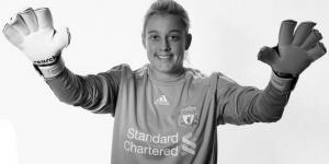 Фотография Аруны Кленси (с) BBC Sport