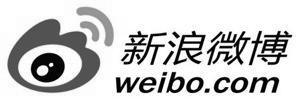 Логотип SINA Weibo.com (с) Technode.com