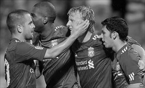 Дирк Кёйт забивает гол «Трабзонспору» (c) BBC