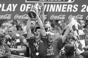 «Миллуол» празднует победу в плей-офф Первой лиги (c) MillwallFC.co.uk