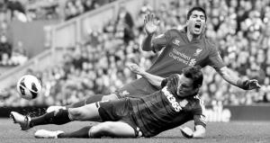 Луис Суарес (c) Liverpool Echo