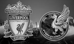 Ливерпуль - Рубин: Составы