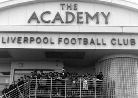 Фотография Академии «Ливерпуля»