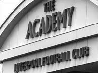 Академия «Ливерпуля» (c) BBC