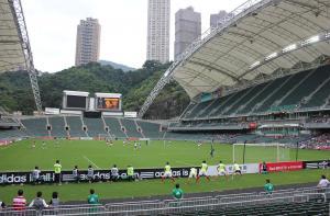 Фото стадиона Гонконг