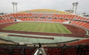 Фото стадиона Раджамангала (c) Liverbird.ru